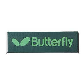 butterfly-razdelitelnyj-barer-butterfly